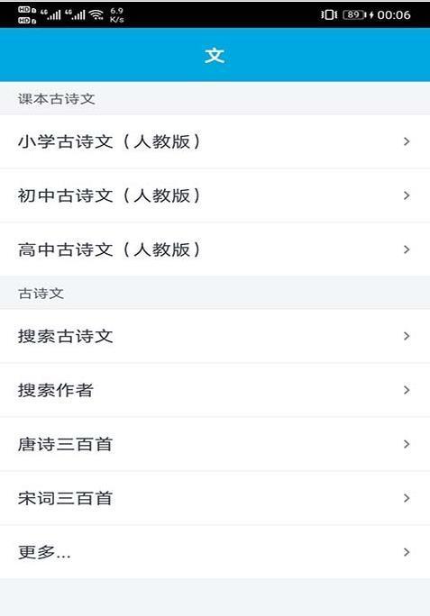 健康管理师考试聚题库app安卓版图3