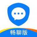 Sugram畅聊版app免费版