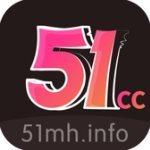 51漫画app正版
