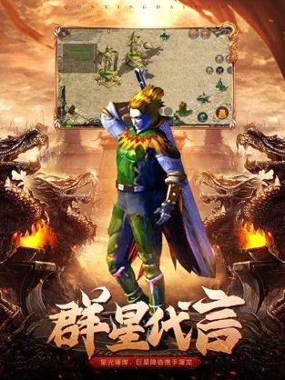 王者传奇单职业打金版图3