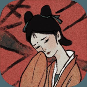 古镜记游戏官网版