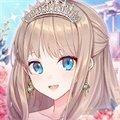我的公主女友