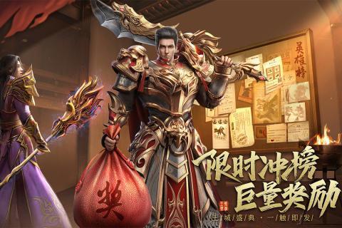 37游戏王城英雄图3