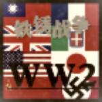 铁锈战争二战mod最新版