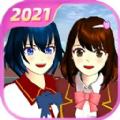 樱花校园模拟器2021年最新版无广告追风汉化