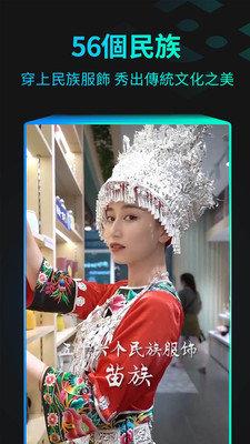脸玩FacePlay安卓版图1