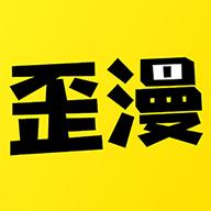 歪歪漫画韩版