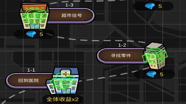 地下堡垒建造师图5