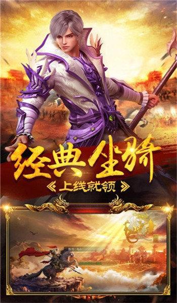 永恒雷霆之战神正版图2