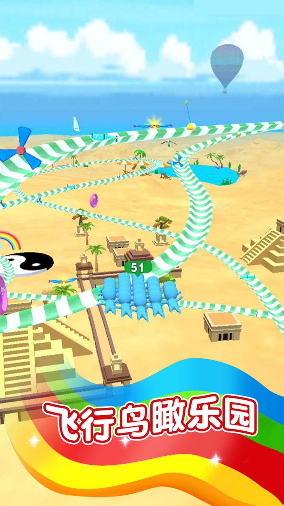 水上冒险乐园图3