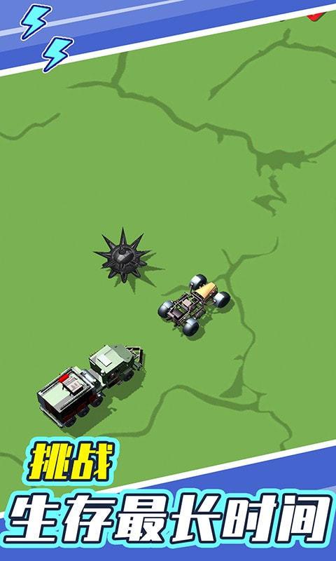 汽车撞车大赛图4