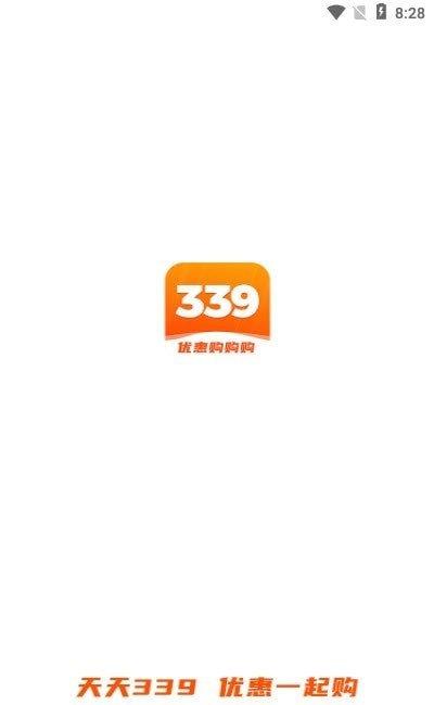 339乐园图1