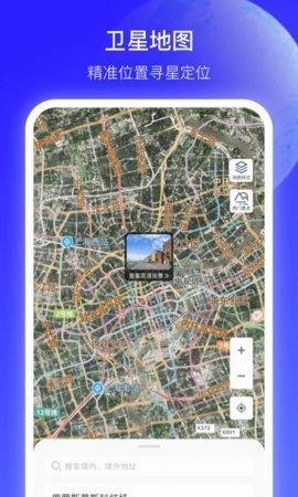 卫星街景3D地图图3