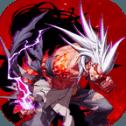 鬼剑狂战士  v1.0.0