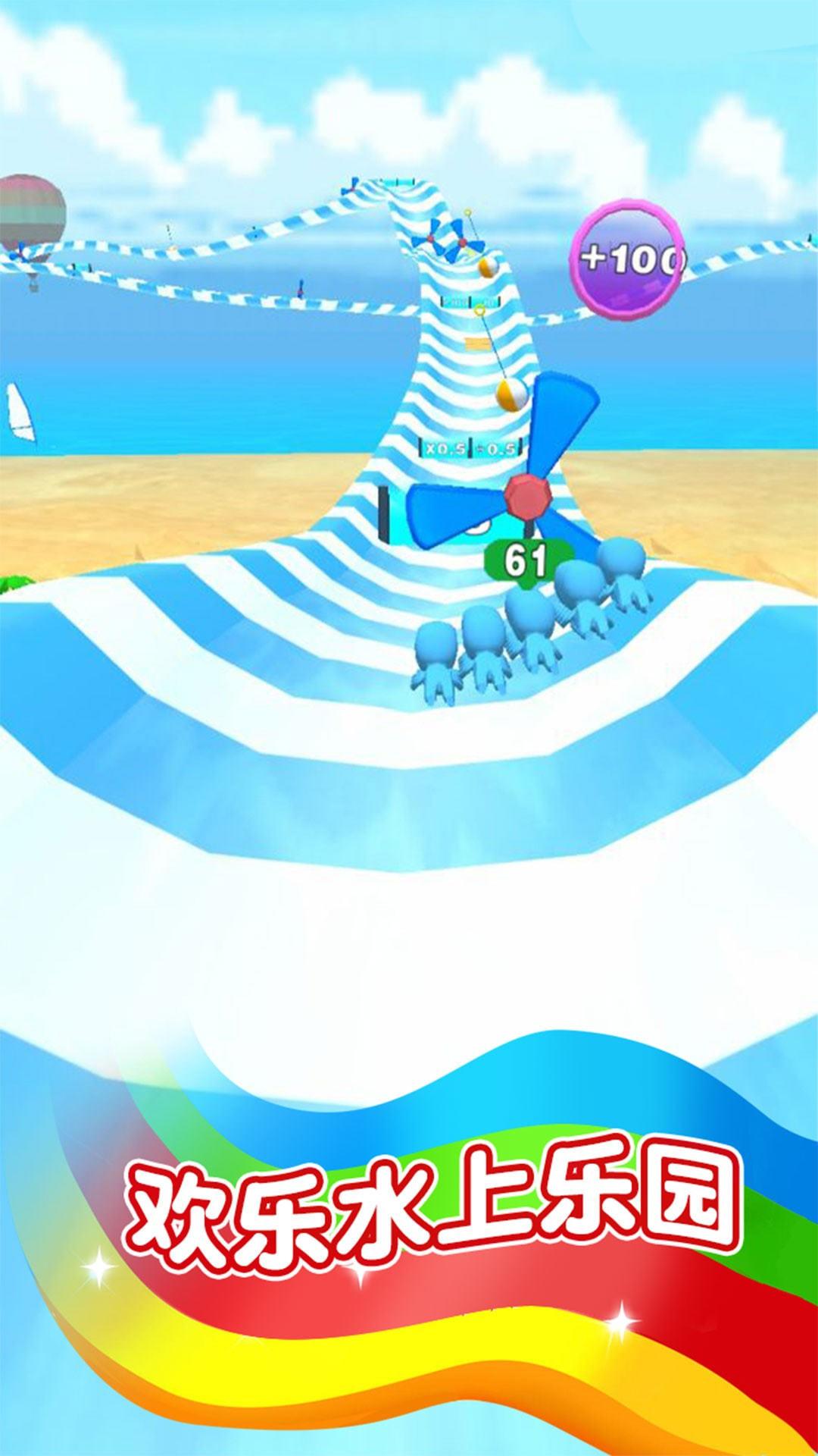 水上冒险乐园图1