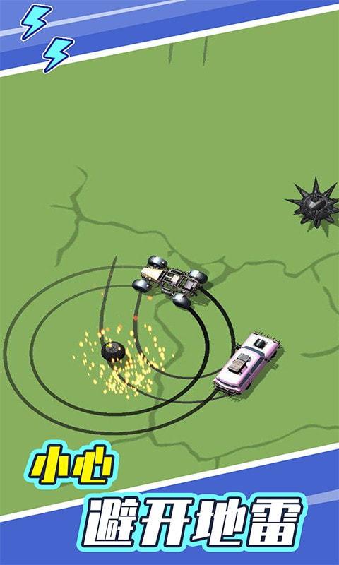 汽车撞车大赛图5