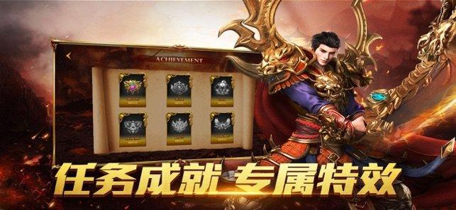 屠龙战神裁决最新版图1