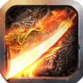 红月火龙神途  v1.0.0