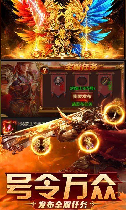 神皇战神图3
