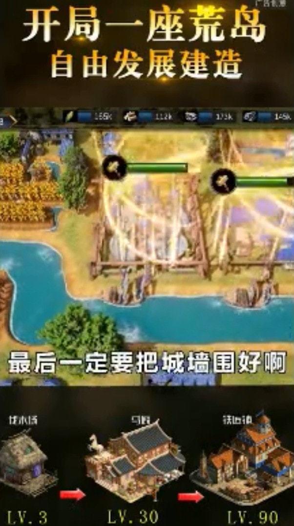 超级帝国图4