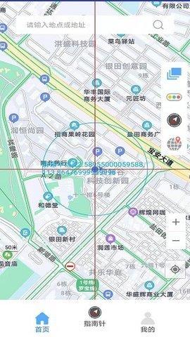 卫星街景3D地图图2