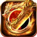 屠龙战神裁决最新版  v1.2.3