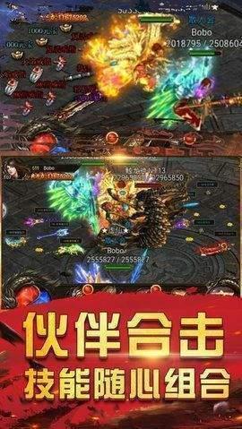 虎威荣耀倚天正版图1
