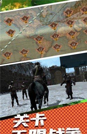 射箭狩猎龙图3