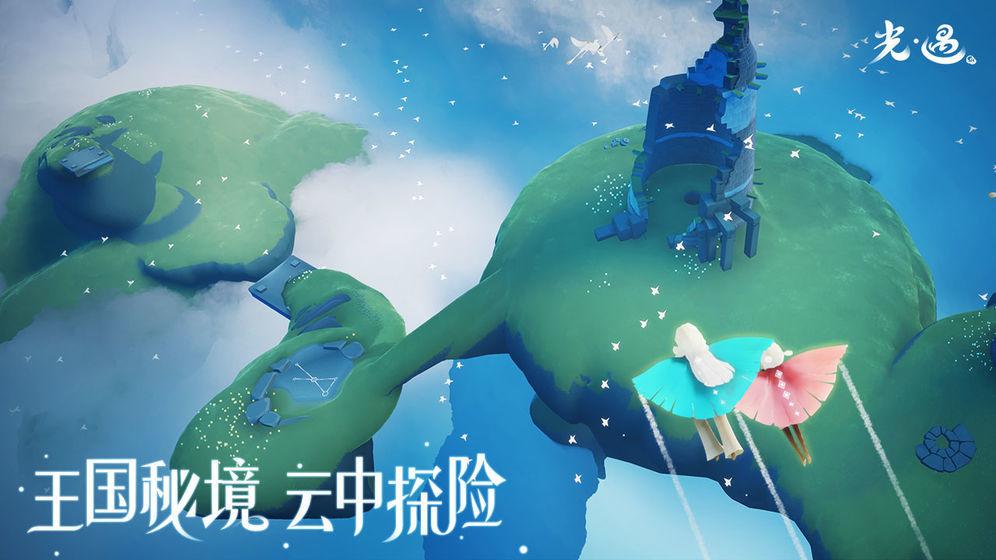 光遇中秋国庆双节复刻版本图3