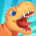 恐龙考古挖掘游戏安卓版