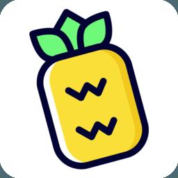 菠萝计算器