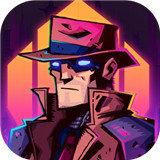 迷雾侦探iOS免费版