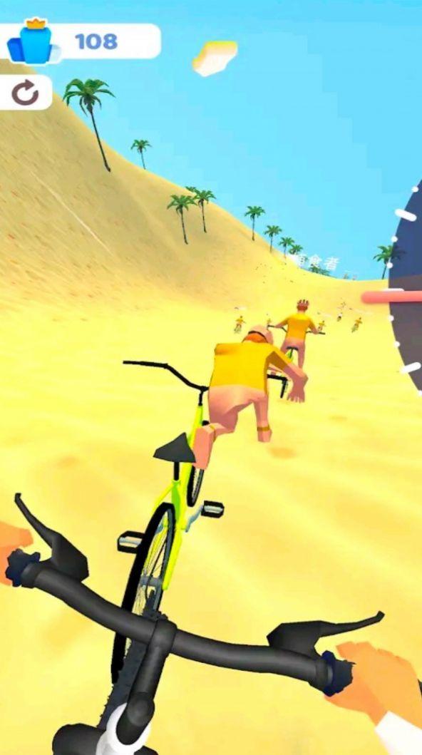 模拟飞行自行车图1