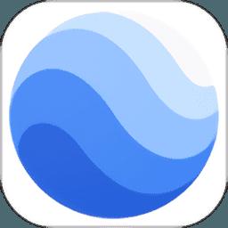 谷歌地球2021最新版