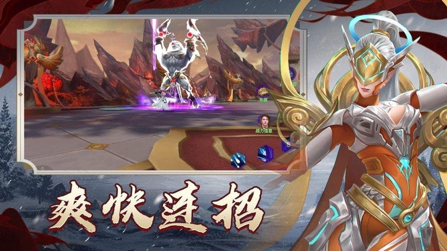 天逆诛魔仙尊图1