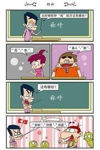 阿U漫画APP官方版图3