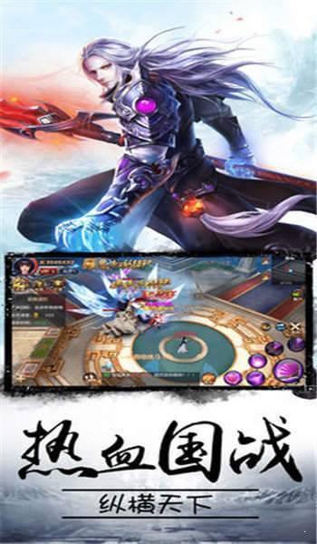 韩国传奇手机版图2