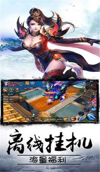 韩国传奇手机版图3