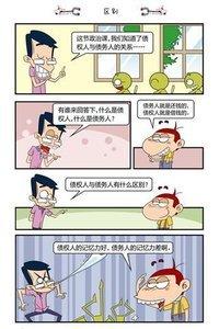 阿U漫画APP官方版图1