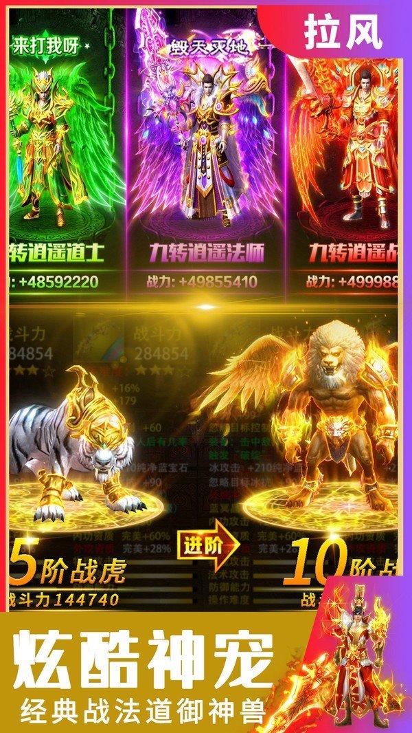 皇城传奇高爆版图2