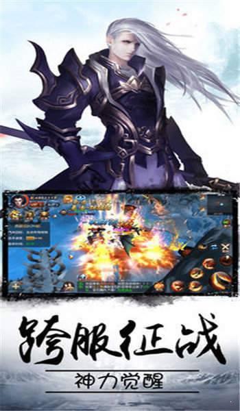 韩国传奇手机版图1