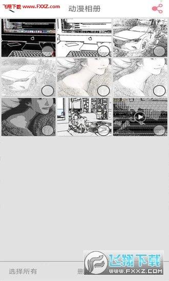 动漫相机图1