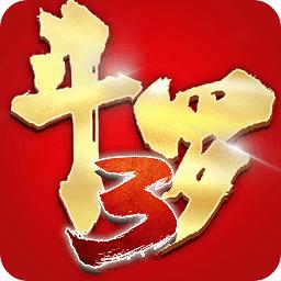 斗罗大陆3龙王传说九游版